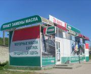 Пункт замены масел Нижний Новгород Эл Авто на Бринского