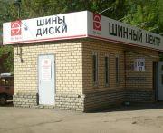 Шинный центр Эл Авто